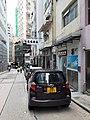 HK SW 上環 Sheung Wan 新街 New Street August 2020 SS2 01.jpg