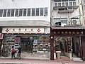 HK SW 上環 Sheung Wan 永樂街 Wing Lok Street near 文咸街 Bonham Strand August 2020 SS2 09.jpg