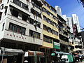 HK Sai Ying Pun 西環 皇后大道西 179-181 Queen's Road West walk-up buildings July-2012.JPG