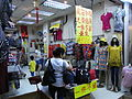 HK Sai Ying Pun Clothing shop notice Des Voeux Road West evening 14-June-2012.JPG