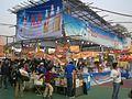 HK Sham Shui Po Fa Hui Park Flower Fair Food Vitasoy Seller.JPG
