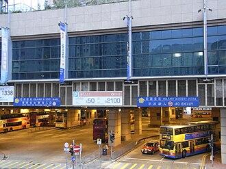Island Resort (Hong Kong) - Siu Sai Wan (Island Resort) Public Transport Interchange