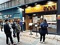 HK TST 尖沙咀 Tsim Sha Tsui 亞士厘道 Ashley Road February 2020 SS2 06.jpg