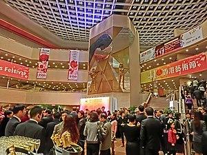 Hong Kong Arts Festival - Hong Kong Arts Festival in 2013