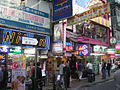 HK TST Lock Road EMPaST a.jpg