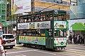 HK Tramways 120 at Jubilee Street (20181012155718).jpg