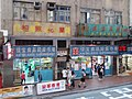 HK tram 7 view 港島東區 Eastern District 西灣河 Sai Wan Ho 筲箕灣道 Shau Kei Wan Road March 2021 SSG 24.jpg