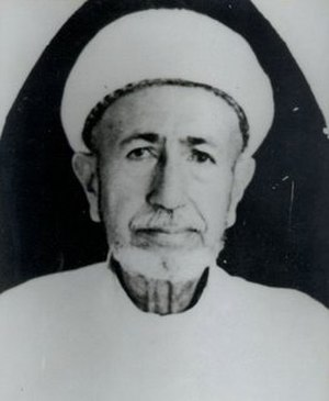 Said Naum - Grandson of Said Naum, Habib Abubakar bin Ali Shahab, who was the cofounder and first principal of Jamiat Kheir