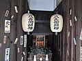 Hachibee myojin Kyoto 004.jpg