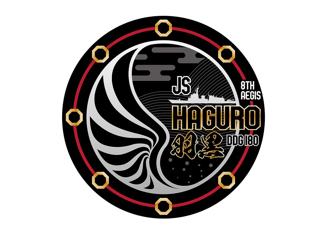Haguro.jpg