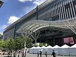 Hakata Station 20170505.jpg