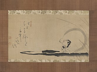 Zen - Hakuin Ekaku, 'Hotei in a Boat', Yale University Art Gallery.