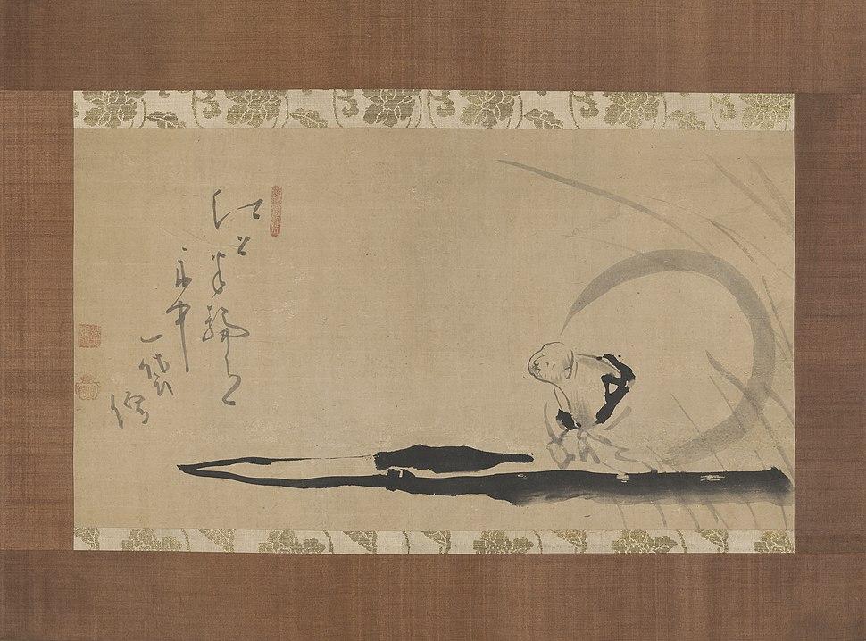 Hakuin Ekaku - Hotei in a Boat - 2006.131.1a-b - Yale University Art Gallery