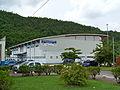 Hall des sports Gilles-Échevin de Bouillante.JPG