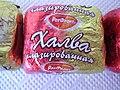 Halwa mit Schokoladenüberzug 2008 02.JPG