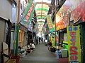 Hanaten Miyuki-dori Shopping street 02.jpg