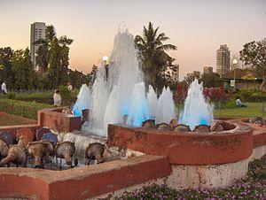 Hanging Gardens of Mumbai - Image: Hanging Gardens 5