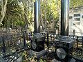 Hannes Hafstein grave.JPG