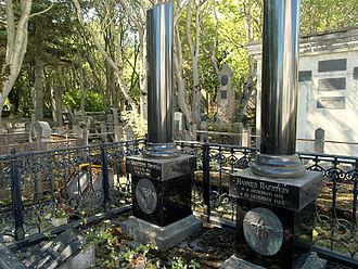 Hannes Hafstein - Gravesite at Hólavallagarður cemetery in Reykjavík