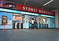 Harbourside monorail entrance.jpg