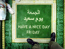 have a nice day friday on a carpet or floormat in english and arabic