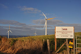 Hawi Renewable Development.jpg