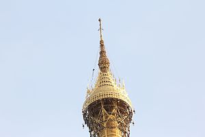 Hti - A closeup of Shwedagon Pagoda's hti.