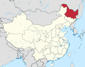 Heilongjiang is highlighted on this map.