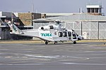 Helicorp (VH-TJF) Agustawestland AW139 taxiing at Wagga Wagga Airport (4).jpg