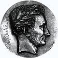 Henri Dutrochet.jpg