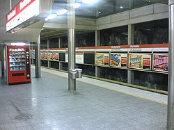 Herttoniemi metro istasyonu