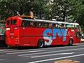 Hinomaru OP-08 skybus rear.jpg