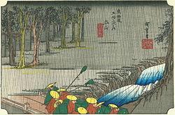 Hiroshige50 tsuchiyama.jpg