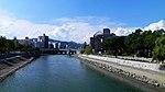 Hiroshima - panoramio.jpg