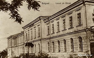 Bolhrad - Image: Historical image of Bolhrad High School (Romania time)
