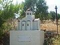Holidays - Crete - panoramio (52).jpg