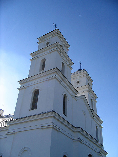Vaizdas:Holy Trinity Church, Radashkovichy.jpg