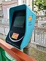 Hong Kong LRT New Ticket Enquiry.jpg