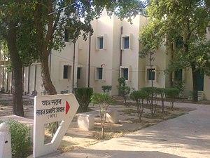 Jawahar Navodaya Vidyalaya - Image: Hostel at JNV Jaipur