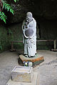 Hotei, god of happiness at Jōchi-ji temple 2.jpg