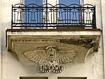 Hotel Bristol - details on the facade 02.jpg