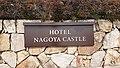 Hotel Nagoya Castle 20190329-01.jpg