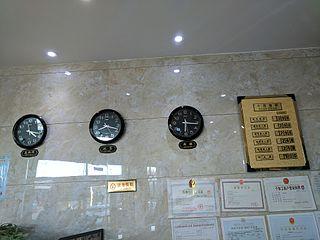 Xinjiang Time Time standard used in Xinjiang, China
