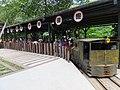 Houtong Leisure Park 侯硐坑休閒園區 - panoramio (3).jpg