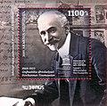 Hovhannes Tumanyan 2019 stampsheet of Armenia.jpg