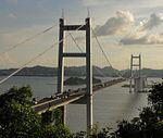 Humen Bridge-edit.jpg