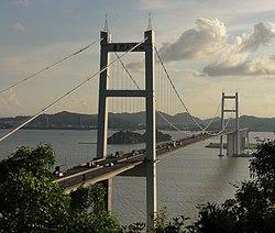 Humen Bridge-edit.jpg