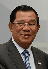 Image illustrative de l'article Premier ministre du Cambodge