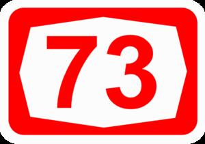 Highway 73 (Israel) - Image: ISR HW73