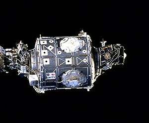 Unity (ISS module) - Image: ISS Unity module